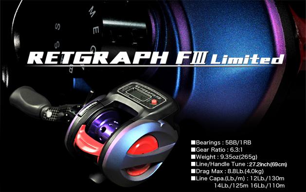 �ᥬ�Х���Megabass�� RETGRAPH F3 Limited