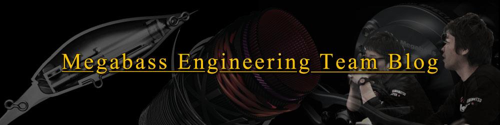 MEGABASS Technologies