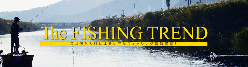 The FISHING TIME