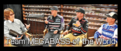 Team MEGABASS