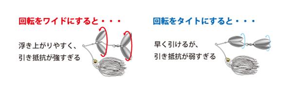 wide-tite_jp
