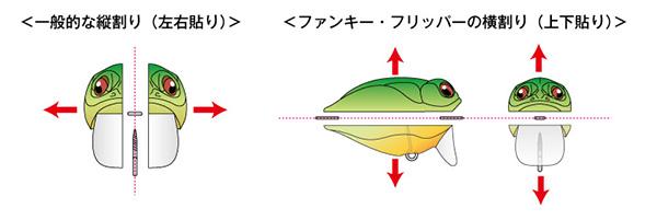 eb_vol76_pic02_jp