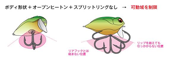 eb_vol76_pic03_jp