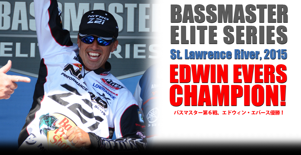 edwin evers champion