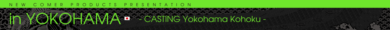 yokohama-header