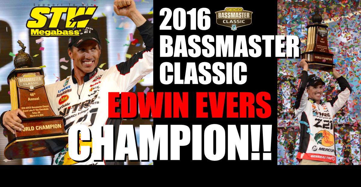 2016 Bassmaster Classic – Edwin Evers優勝!