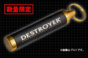 The All New DESTROYER Campaign