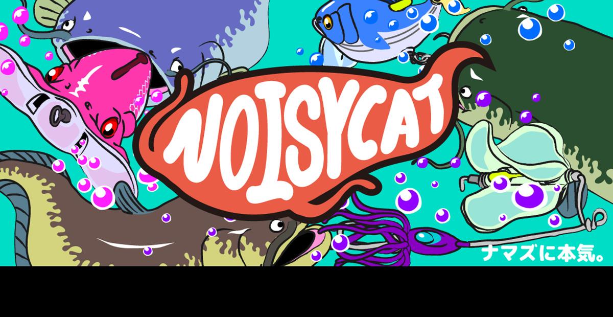 NOISY CAT