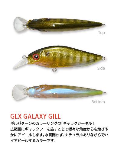 GLX GALAXY GILL