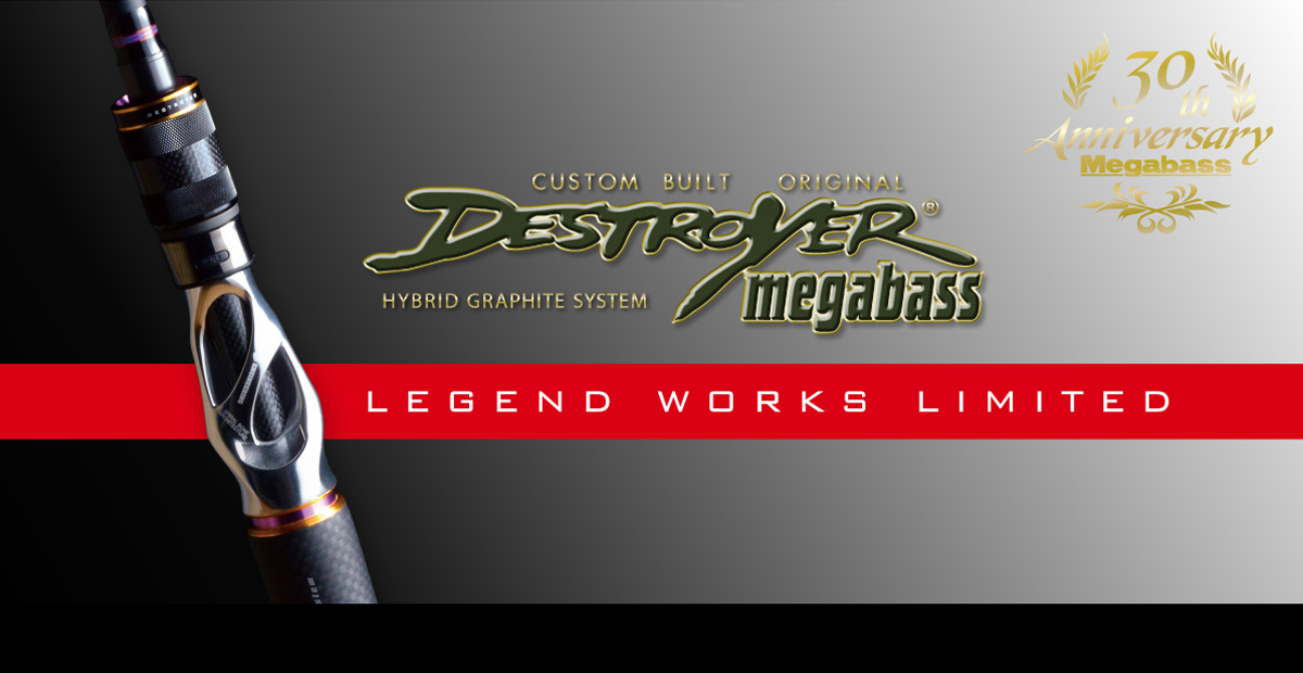 DESTROYER LEGEND WORKS LIMITED