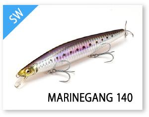 MARINEGANG140