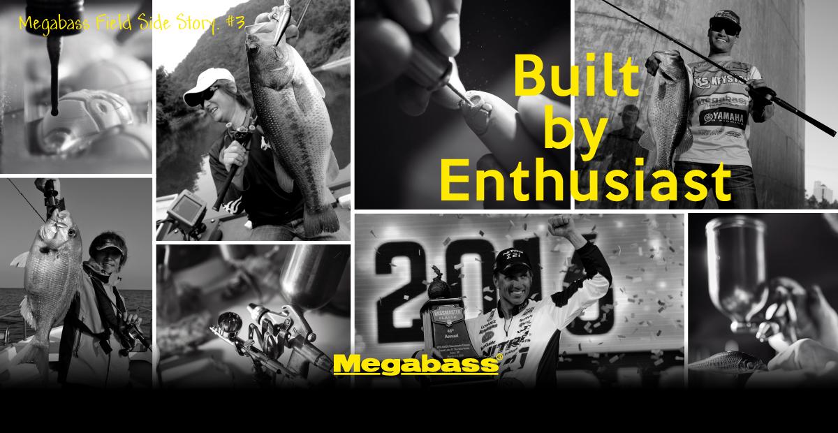 MEGABASS FSS NO3 2017