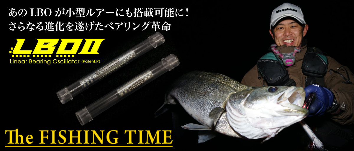 the_fishing_time_lbo2_top