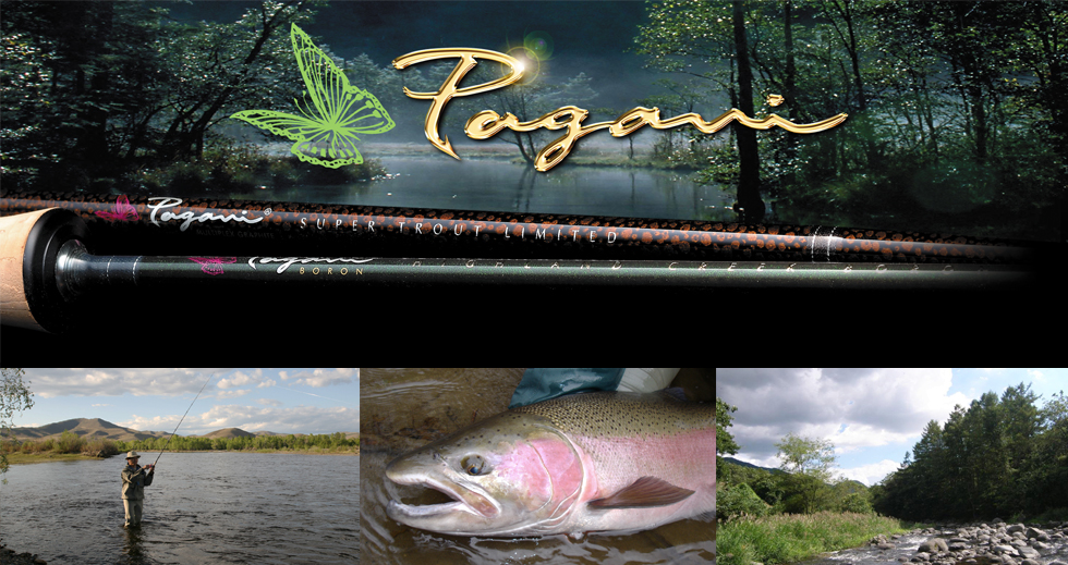 trout rod freshwater megabass メガバス