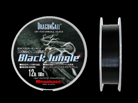 DRAGONCALL BLACK JUNGLE