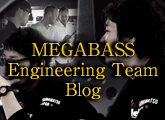 MEGABASS Engineering Team Blog Vol.108
