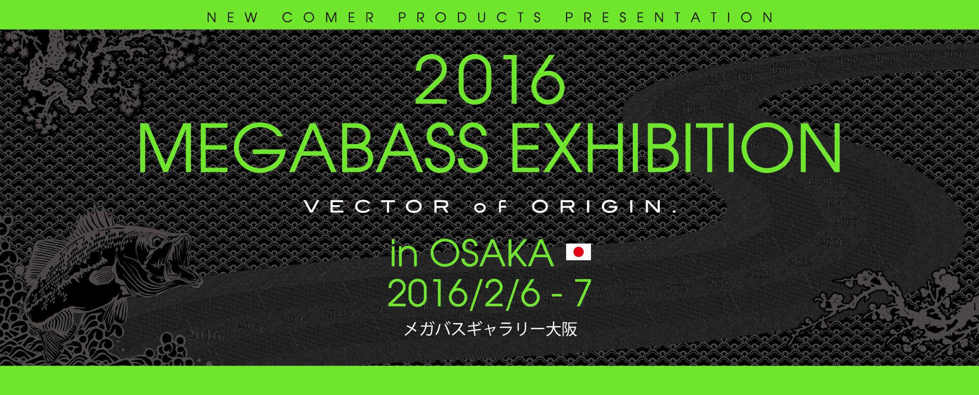 """MEGABASS EXHIBITION in OSAKA"" SPECIAL THANKS!!"