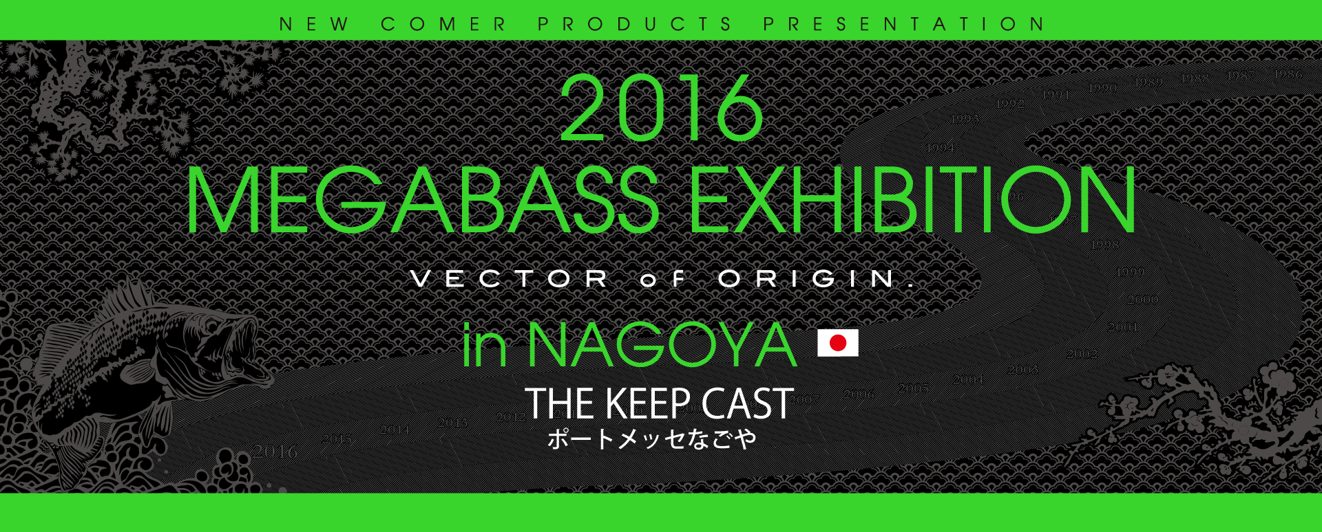 """MEGABASS EXHIBITION in NAGOYA"" SPECIAL THANKS!!"