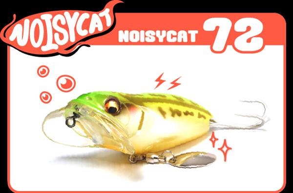 noisy_cat_page_noisy_cat72