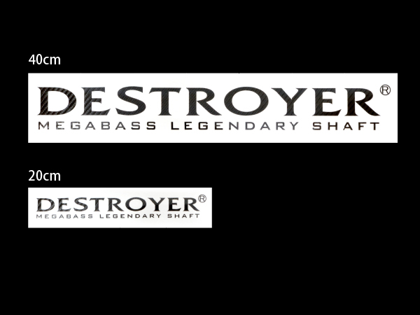 DESTROYER CUTTING STICKER(CARBON PATTERN)