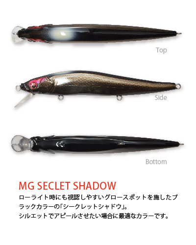 MG SECLET SHADOW