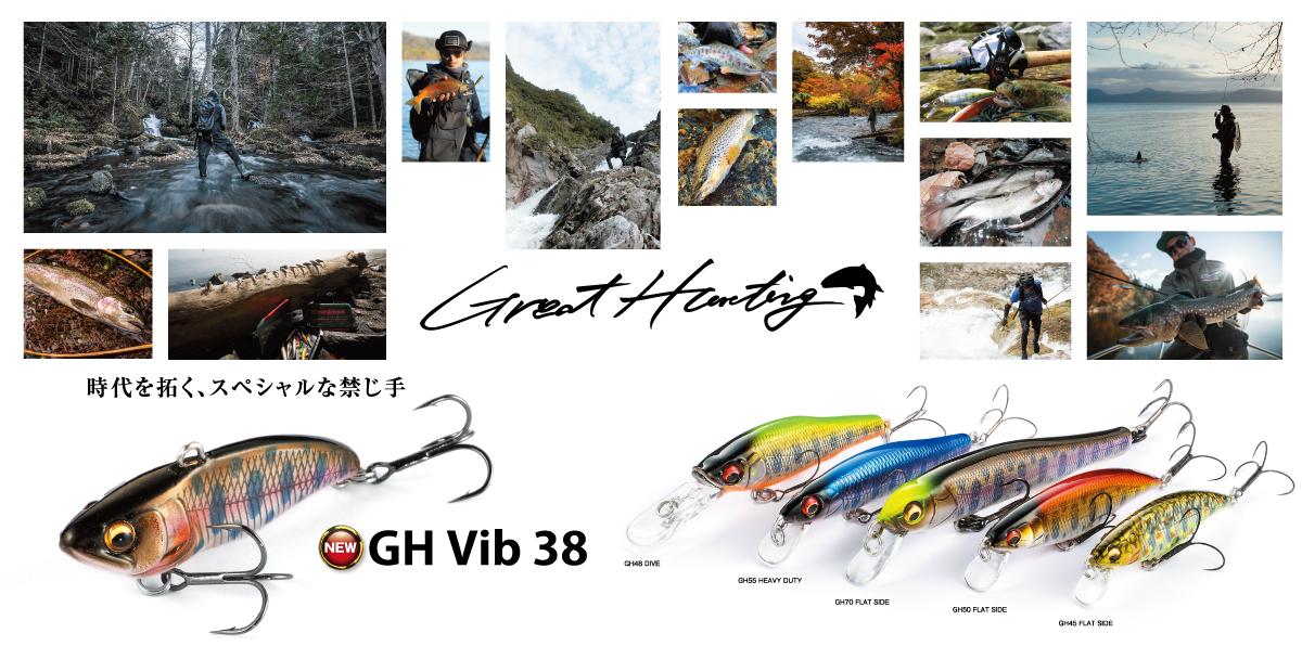 GH-VIB38