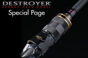 DESTROYER CARBON HEAD MODEL
