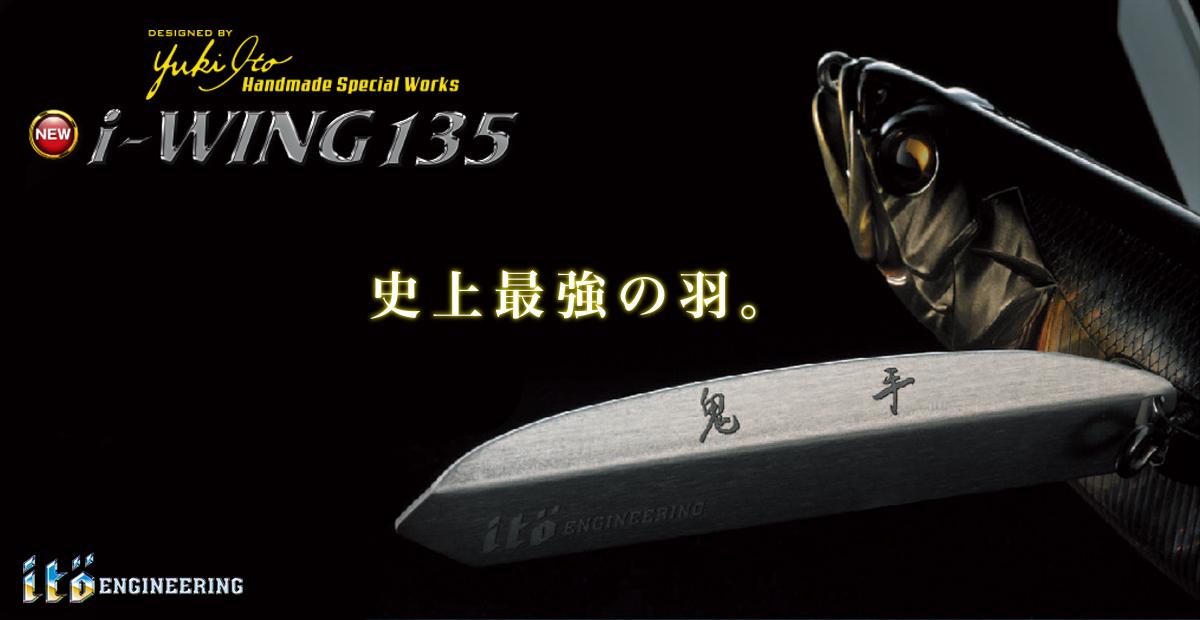 i-WING135