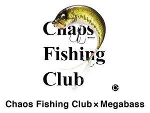 Megabass® x Chaos Fishing Club コラボアイテム限定販売決定