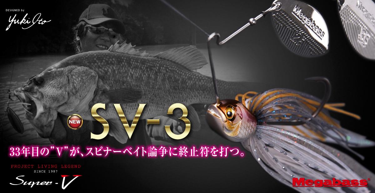 SV-3 (LP)
