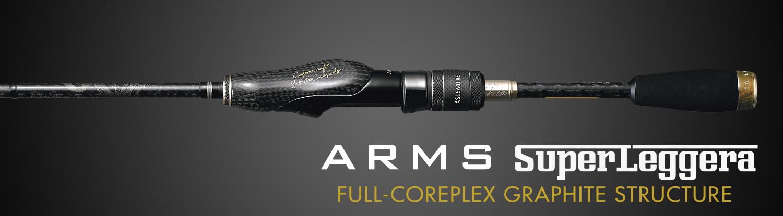 ARMS SUPER LEGGERA SPINNING